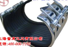 防南韩不锈钢管道修补器