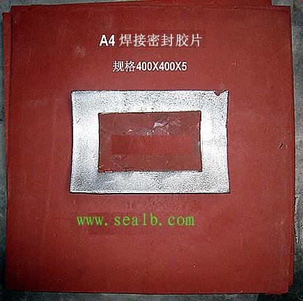 GBD-1系列层叠卡具专用A4带